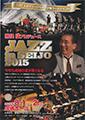 jazz2015-1.jpg