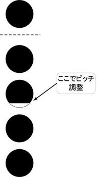 ロの三倍音s.jpg