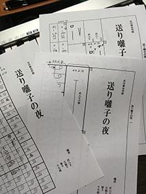 okuri_s.jpg
